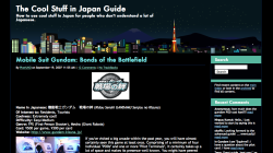 Cool Stuff in Japan Guide